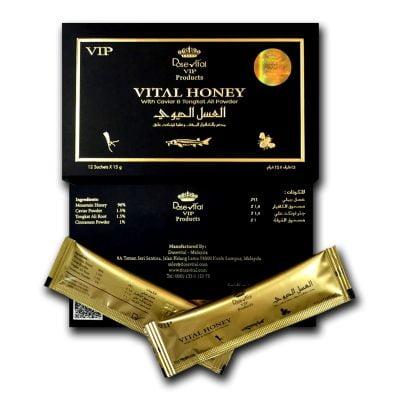VIP Vital Honey 15g 12pk
